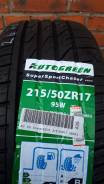 Mastersteel SuperSport, 215/50 R17
