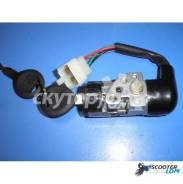 """Замок зажигания Honda Tact AF-16 4 провода """"Eurorun, Tmmp"""""""