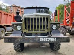 Урал 4320, 2015