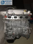 Новый двигатель 1,8 л. Lifan X60, Cebrium, MyWay, Murman