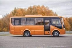 ПАЗ Вектор Next. ПАЗ 320405-04 Вектор Next, Межгород - 25/41, 25 мест, В кредит, лизинг