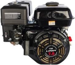 Двигатель Lifan 170F 7,0 л. с.