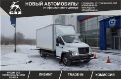 ГАЗ ГАЗон Next. Газон Некст 10 тонн (С41RB3 изотермический фургон), 4 400куб. см., 10 000кг., 6x2