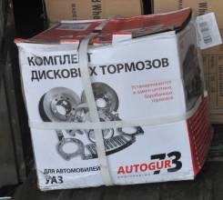 Тормозная система. УАЗ 469, 3151