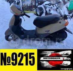 Honda Dio AF27 FIT