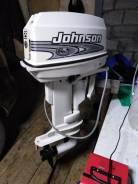 Лодочный мотор Johnson 25