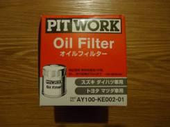 Масляный фильтр Pitwork AY100-KE002-01