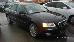 Audi A8, 2008