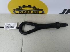 Крюк буксировочный Ford S-Max 2011 [1768868] CA1