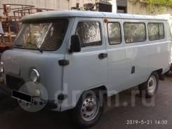 УАЗ-220695. Продается буханка