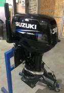 Водометная насадка Адаптивная для 2т Suzuki DT 30 S/RS/ES
