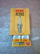 Свеча зажигания 4128 BP6EY-11 NGK