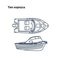 Тент транспорт. для лодок с полурубкой длиной 5.6 - 5.9 м, MA20112
