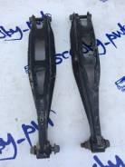 Задние нижние рычаги Субару Форестер SH
