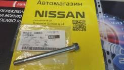 Болт ходовой части на Nissan 54550-33P20 Оригинал