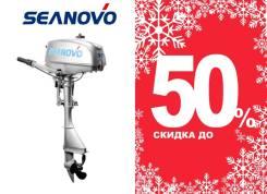 Seanovo. 3,50л.с., 2-тактный, бензиновый, нога S (381 мм), 2020 год