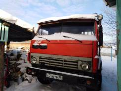 КамАЗ, 1995