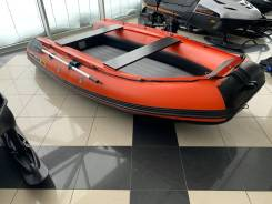 Solar Максима - 350