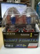 Лампа. Lexus: HS250h, RX350, RX450h, LX570, ES300, CT200h, IS300, RX270, ES200, GS250, IS F, GS450h, IS200d, GX400, LX450d, IS350, ES330, IS250C, ES35...