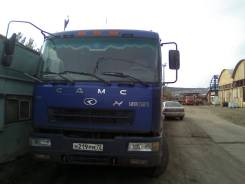 Camc, 2008