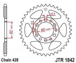 Звезда задняя (ведомая) JTR1842.49 TW225