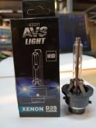 Лампа ксеноновая AVS, D2S 4300K, 43331
