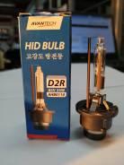 Лампа ксеноновая Avantech D2R 4300K 1шт, AHB0110
