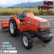 Kubota X24