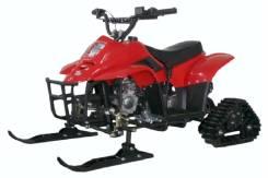 Снегоход (снегоцикл) ATV Snow 110 см3. Рассрочка до 6 месяцев, 2020. исправен, без псм, без пробега. Под заказ