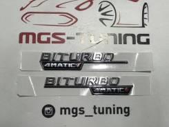 Шильдики Biturbo 4Matic+ на крылья хром