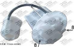 Фильтр топливный FS21004
