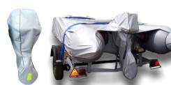 Чехол для хранения и перевозки лодочного мотора 2т 30 л. с., ПВХ-ткань