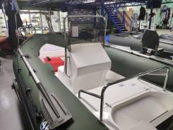 Консоль дистанционного управления с рундуком для лодок, стеклопластик