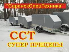 Прицеп для снегохода ССТ-09 Супер 345х145 с тентом