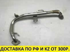 Трубка EGR Toyota Avensis AZT250 1AZ J1002