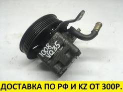 Гидроусилитель Nissan/Infiniti VQ35DE J1008