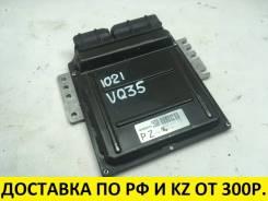 Блок управления двс. Nissan Fuga, PY50 VQ35DE