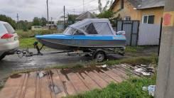Казанка 5м4