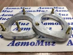 Проставка опоры передней стойки +30мм 48609-47060 Prius, ZVW50L, ZVW51