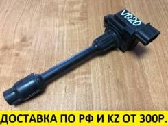 Катушка зажигания Nissan Cefiro A33 VQ20DE / VQ30DE / VQ30DET