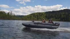 Лодка Флагман DK 500