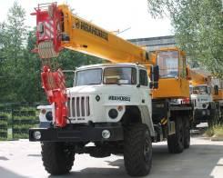 Ивановец КС-45717-1, 2021
