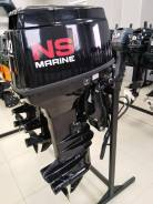 Лодочный мотор 2-х тактный NS Marine NM 40 D2 в наличии