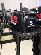 Лодочный мотор Nissan Marine NS Marine NM 5 B DS в Барнауле