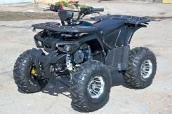 Квадроцикл ATV 125 см3 Рассрочка до 6 месяцев, 2020