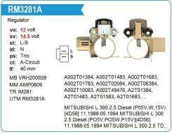 Регулятор генератора UTM RM3281A