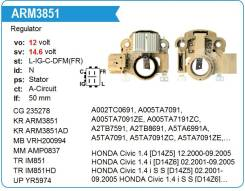 Регулятор генератора UTM RM3851A