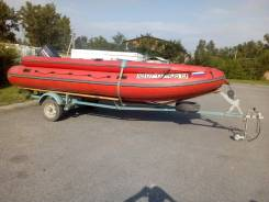 Лодка ПВХ Фригат-550 Черногорск