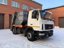 МАЗ МКС-3501, 2014