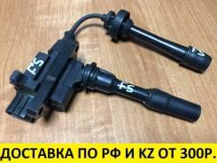 Катушка зажигания Mazda FPDE / FSDE / FSZE / FP / FS. Оригинал